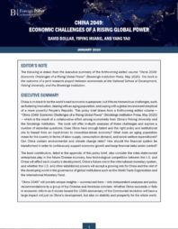 China 2049 Economic Challenges of A Rsing Global Power cover